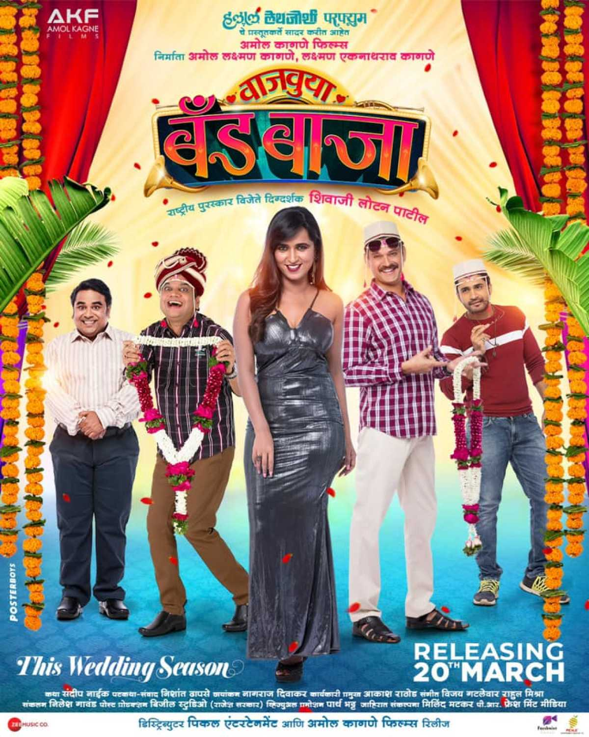 Vajvuya Band Baja 2020 Marathi 720p HDRip 700MB Download