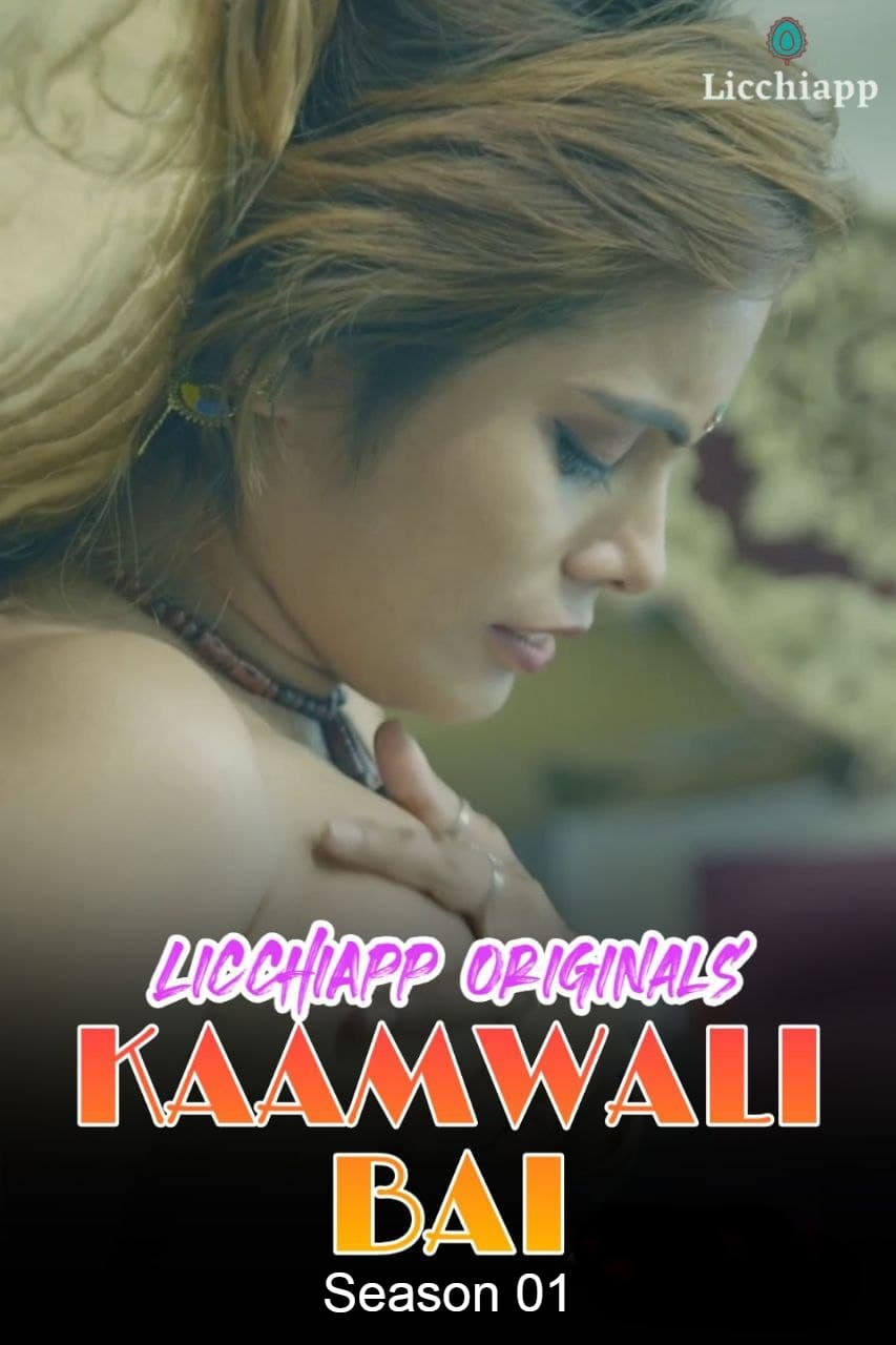 18+ Kaamwali Bai 2020 S01E02 Licchi App Original Hindi Web Series 720p HDRip 200MB Download