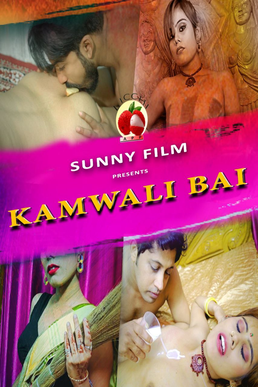 18+ Kamwali Bai (2020) Hindi S01E01 Hot Web Series 720p HDRip 200MB Download