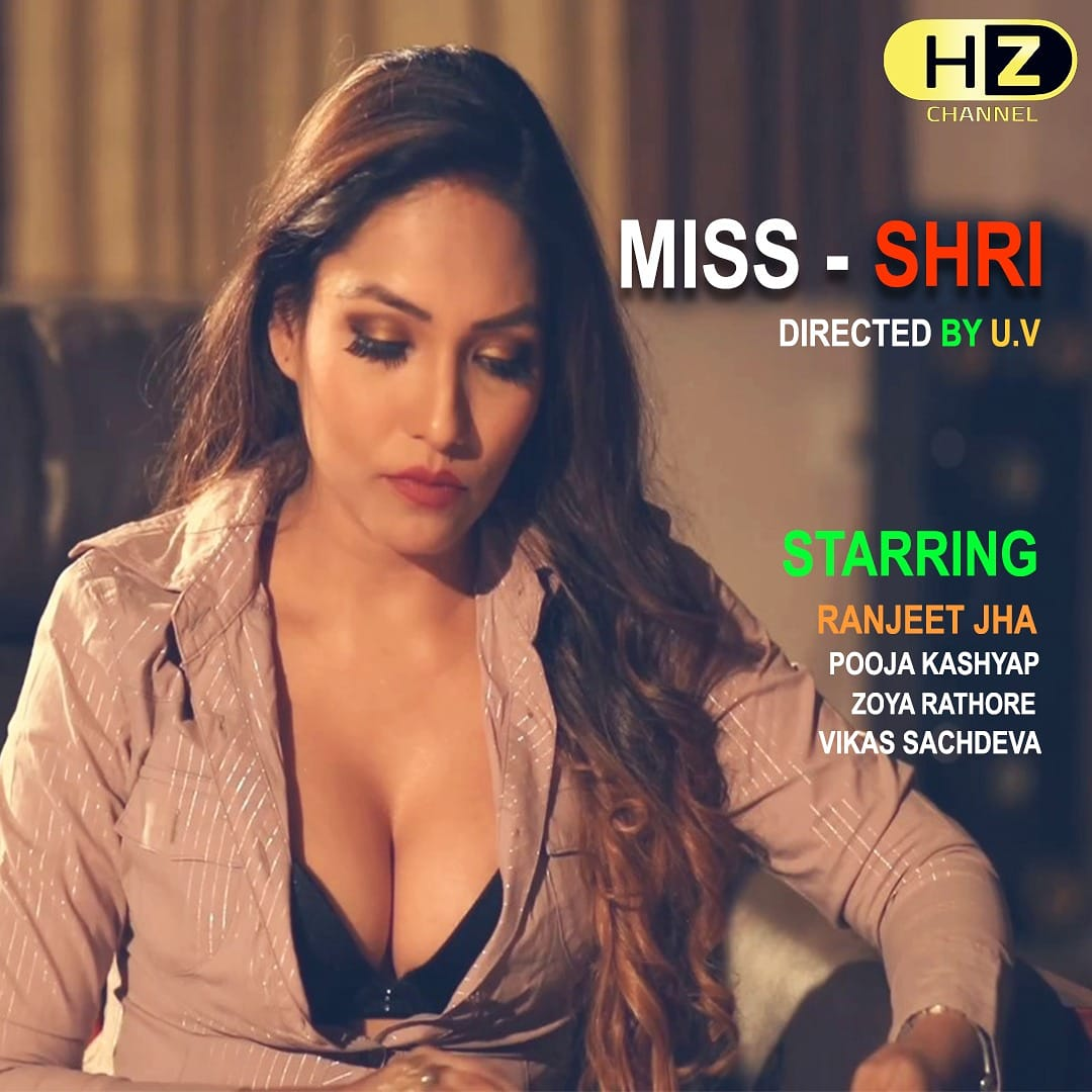 Miss Shri 2020 S01E01 Hindi Hootzy Channel Original Web Series 720p HDRip 200MB x264 AAC