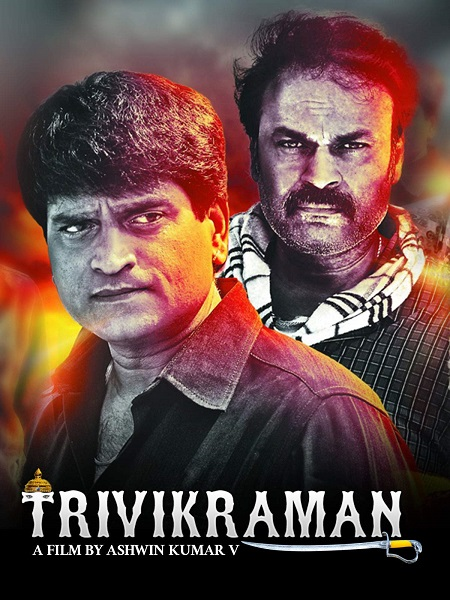 Trivikraman (2016) UNCUT Dual Audio Hindi ORG 480p HDRip 400MB Download