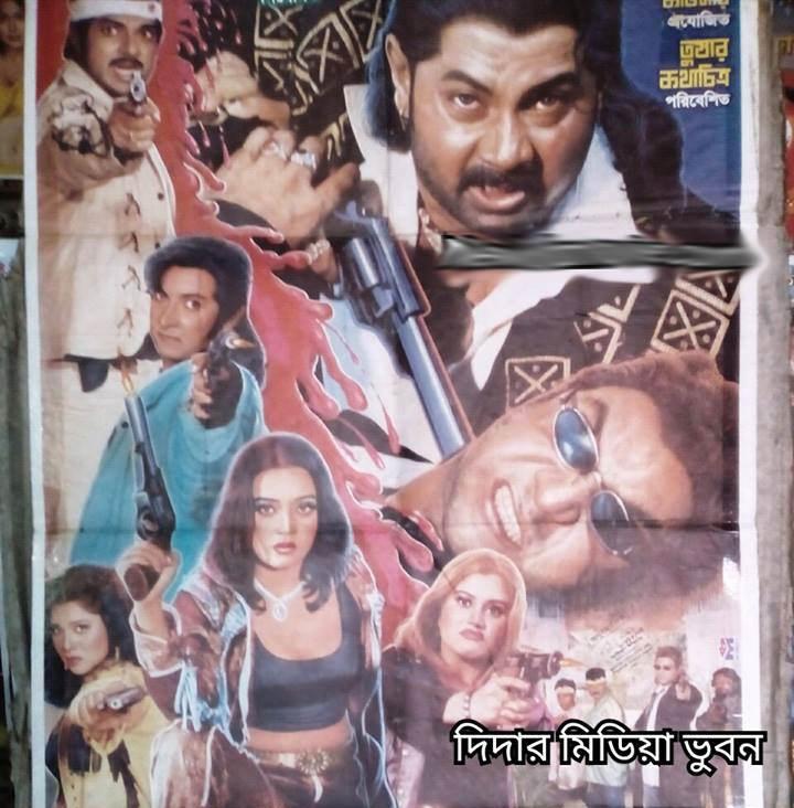 18+ Moydan (2020) Bangla Hot Movie 720p HDRip 700MB Download