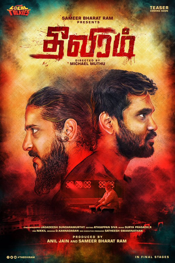 Theeviram 2020 Tamil 720p HDRip ESubs 1250MB Download