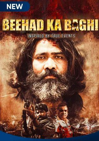 Beehad Ka Baghi 2020 S01 Hindi Complete MX Orginal Web Series 300MB HDRip 480p Download