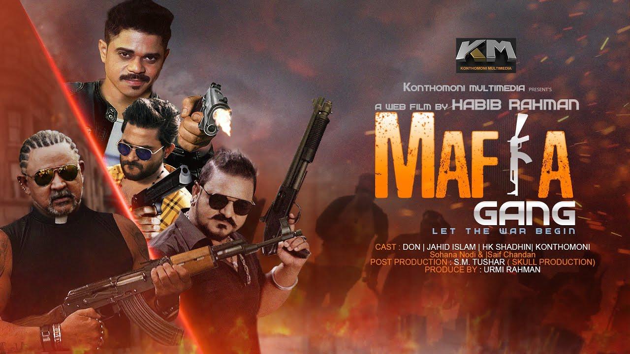 Mafia Gang 2020 Bangla Full Movie 720p HDRip 700MB x264 MKV