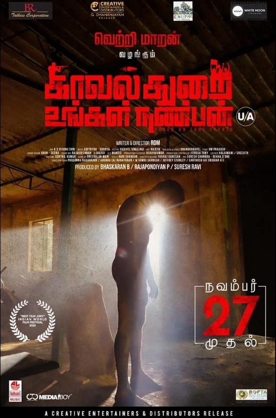 Kavalthurai Ungal Nanban 2020 Tamil 400MB HQ DVDScr Download