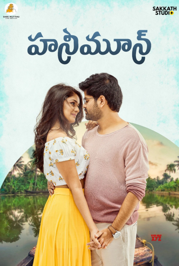 Honey Moon 2020 S01 Telugu Aha Original Complete Web Series 720p HDRip 1GB Download