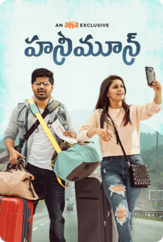 Honey Moon 2020 S01 Telugu Aha Original Complete Web Series 720p HDRip 1GB x264 AAC