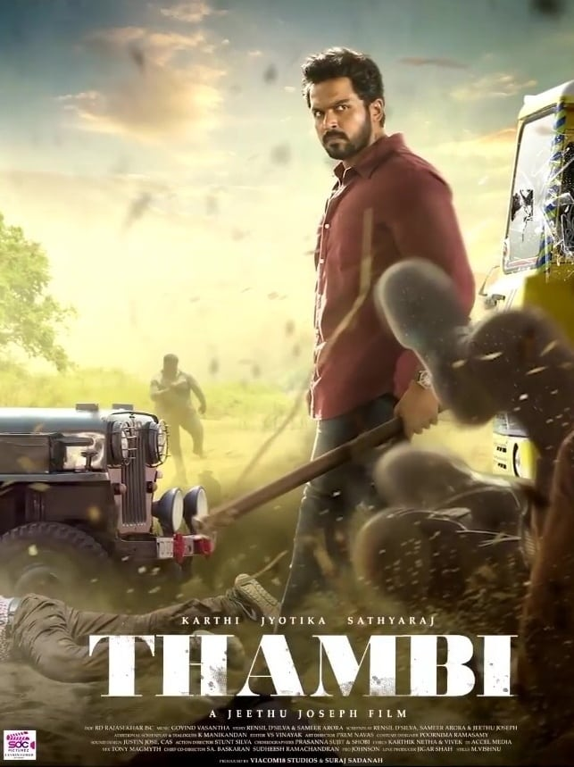 Thambi (My Brother Vicky) 2019 Hindi Dual Audio UNCUT HDRip 500MB Download