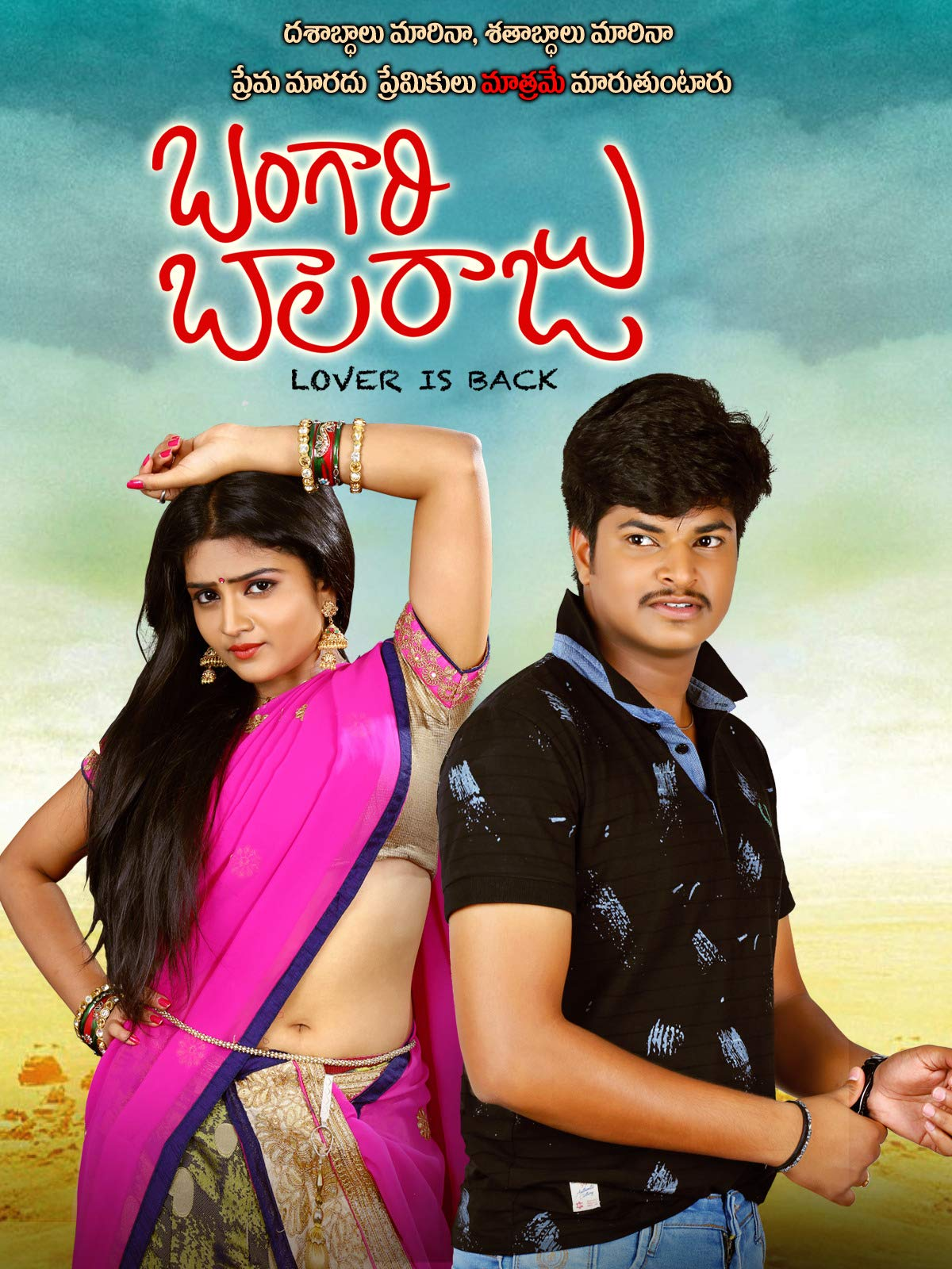 Woh Deewana Kar Gayi (Bangari Balaraju) 2020 Hindi Dubbed 720p HDRip 600MB Download