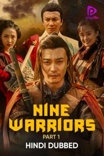 Nine Warriors 1 (2017) Hindi Dual Audio HDRip 300MB Download