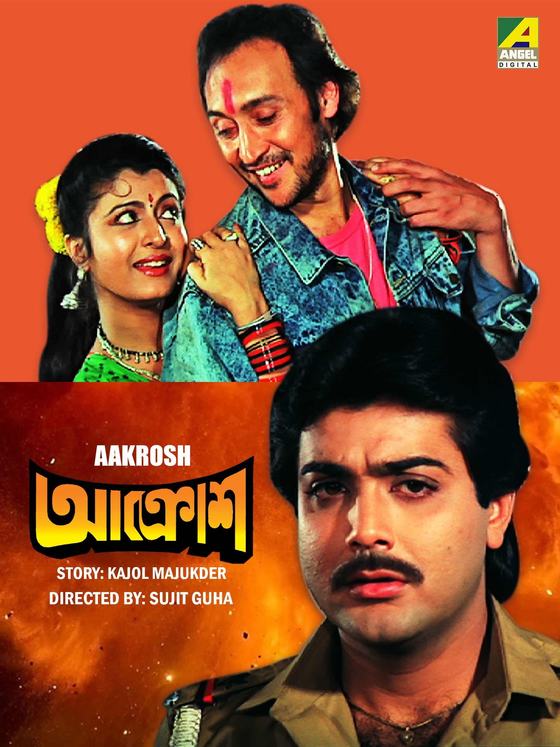 Aakrosh 2020 Bengali Movie 720p HDRip ESubs 1GB MKV