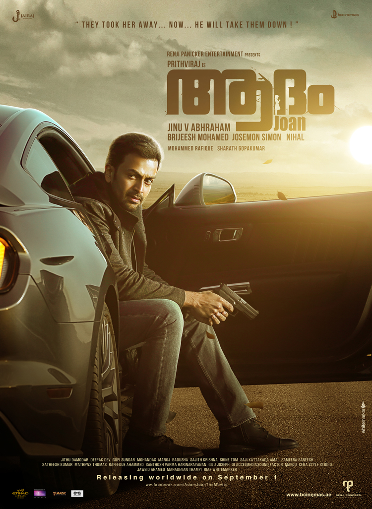 Adam Joan 2017 Hindi Dual Audio 565MB UNCUT HDRip ESub Download