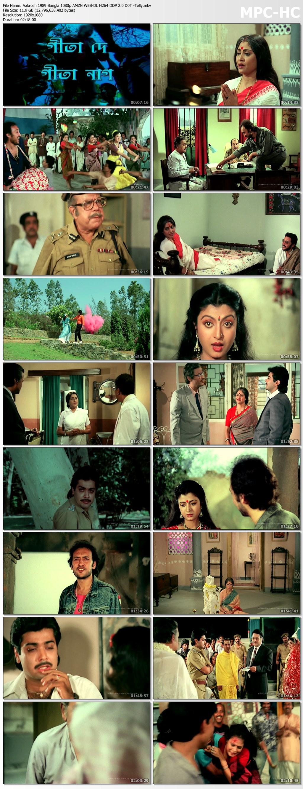 Aakrosh 1989 (12)