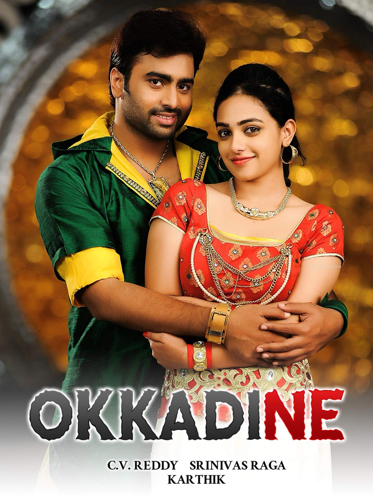 Aur Ek Dushman (Okkadine) 2020 Hindi Dubbed 720p HDRip 700MB