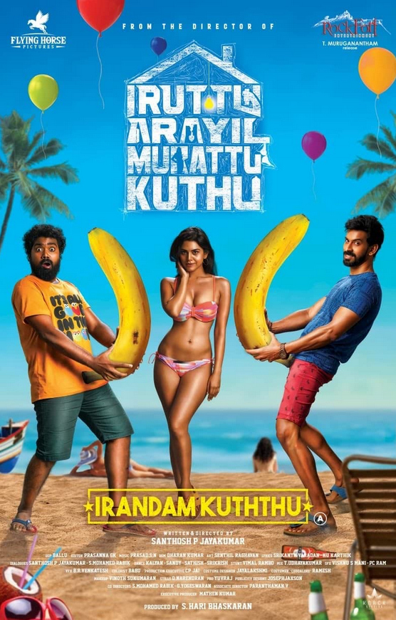 Irandam Kuththu 2020 Tamil 1080p HDRip ESubs 2.4GB Download