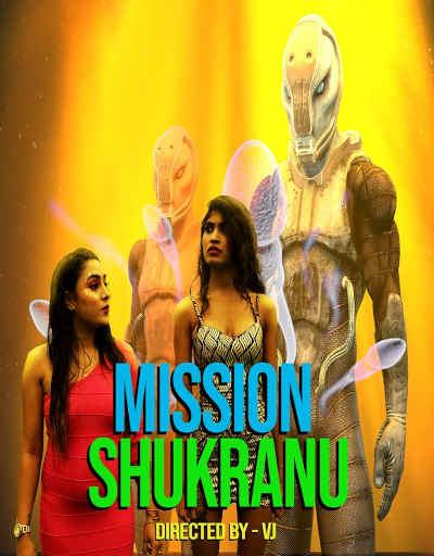 Mission Shukranu 2020 S01E01 Hindi Nuefliks Orginal Web Series 720p HDRip 221MB Download