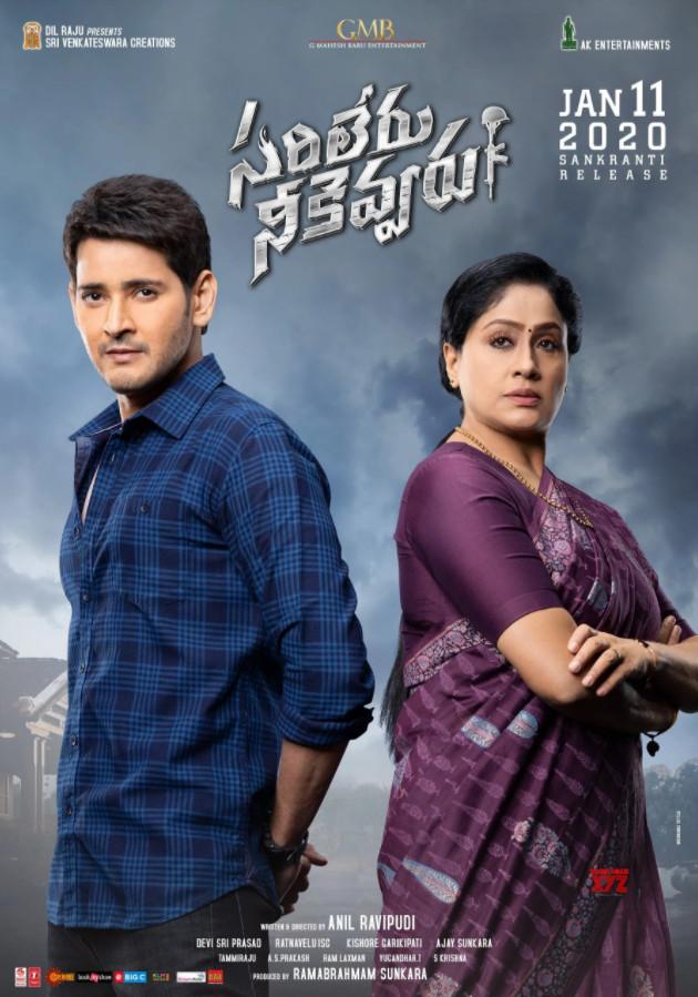 Sarileru Neekevvaru 2020 Dual Audio [Tamil+Telugu+Malayalam] UNCUT HDRip Download