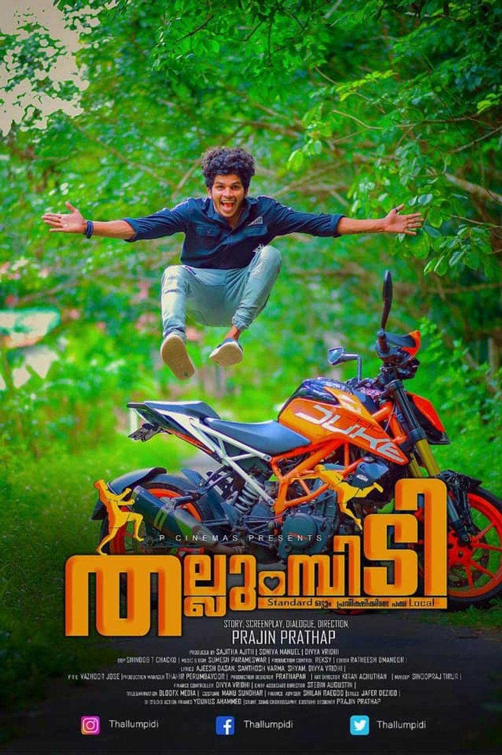 Thallumpidi 2020 Malayalam 400MB HDRip ESub Download