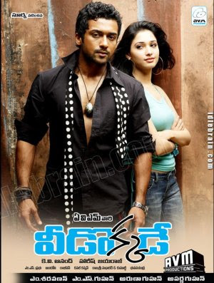 Ayan 2009 Hindi Dual Audio 720p UNCUT BluRay 1.1GB Download