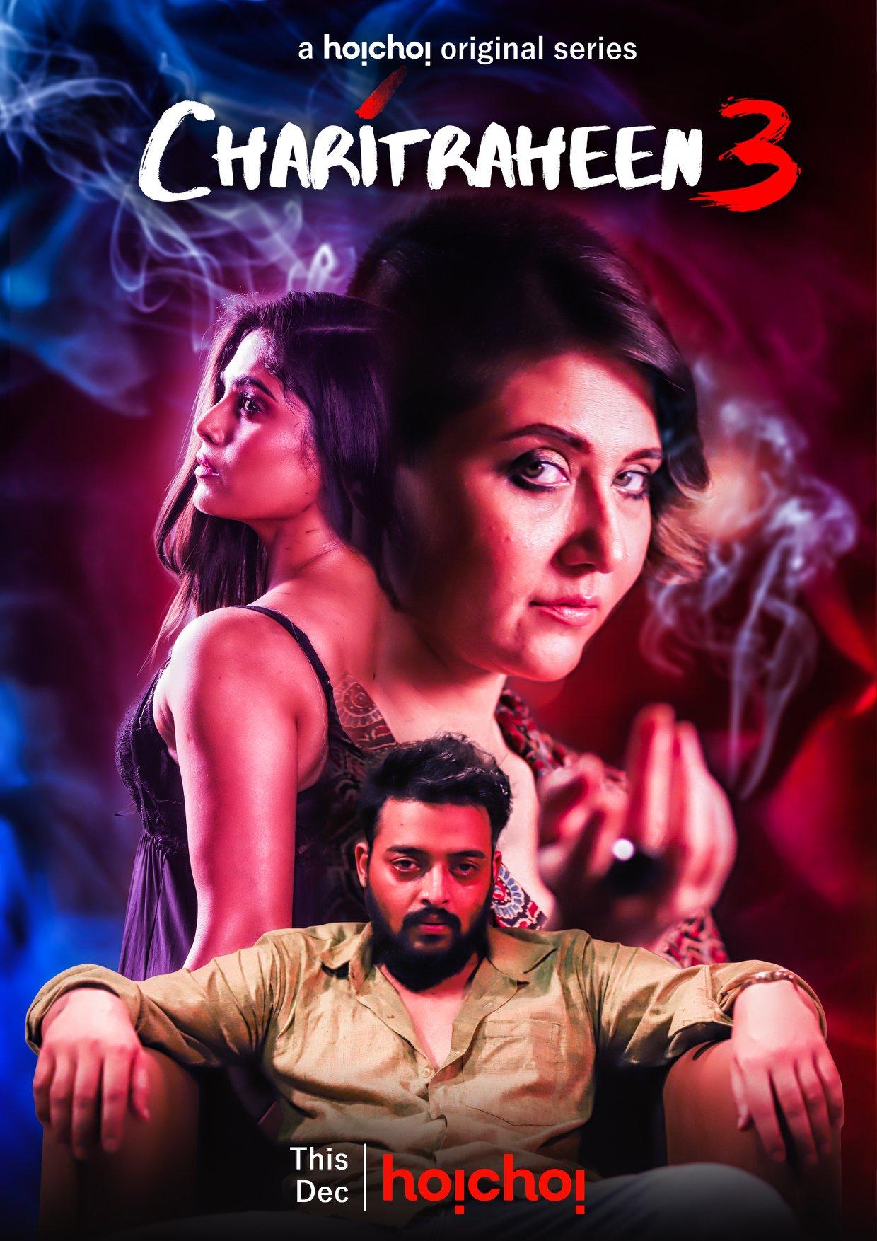 Charitraheen 2020 S03 Bengali Hoichoi Original Web Series Official Trailer 1080p HDRip Download