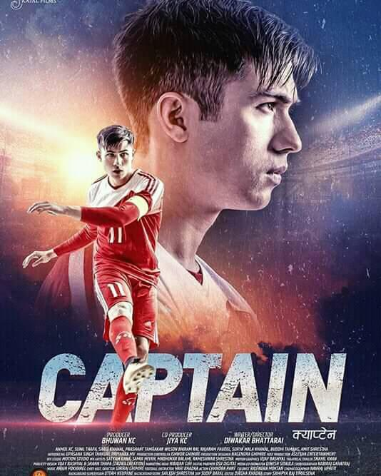 Captain 2019 Nepali Full Movie 440MB HDRip Download