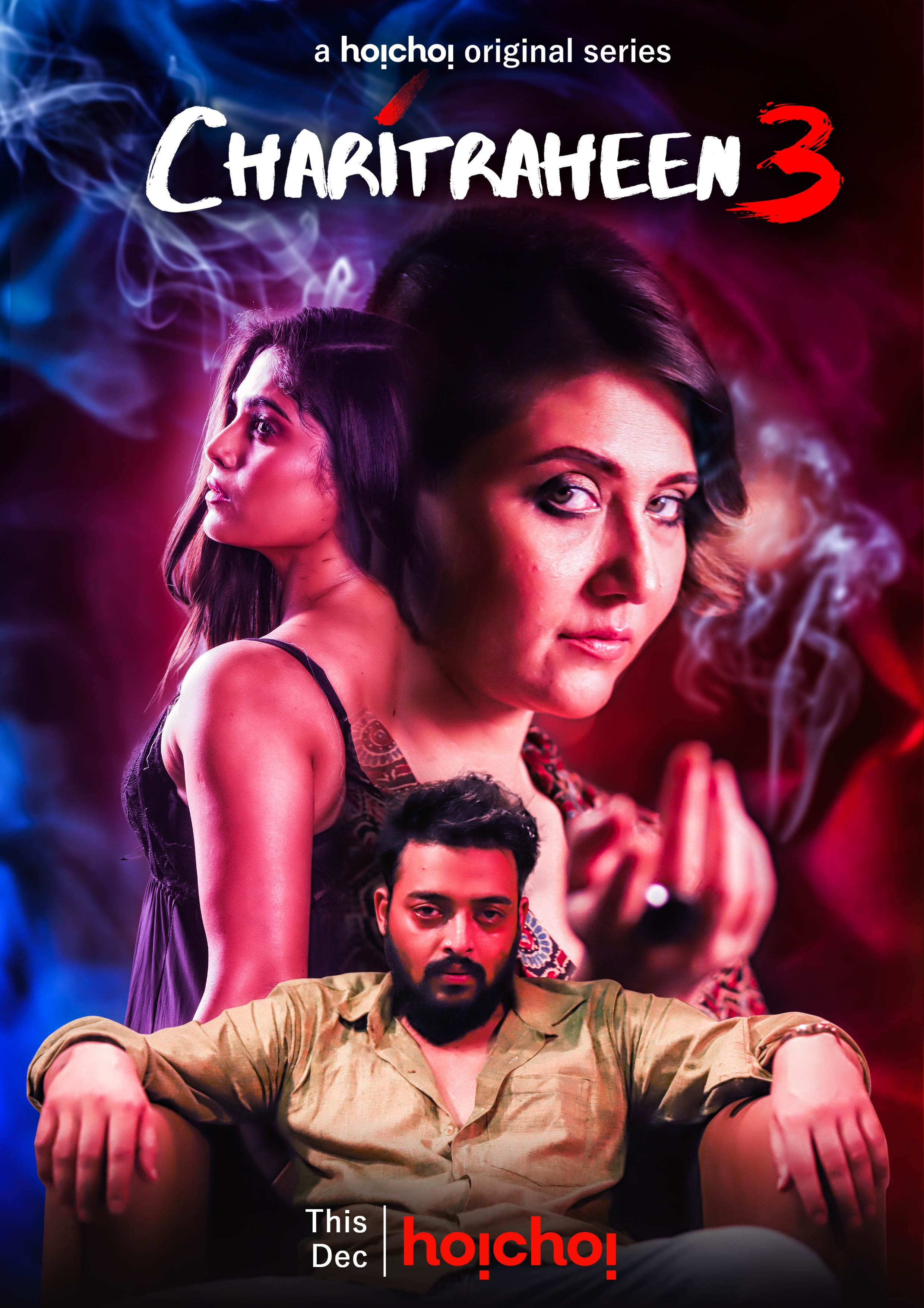 CCCharitraheen 3 (2020) S03 Hindi Hoichoi Original Complete Web Series 710MB HDRip Download