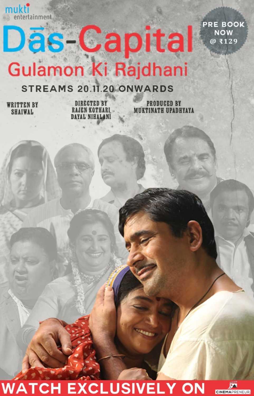 Das Capital Gulamon Ki Rajdhani 2020 Hindi 720p HDRip ESubs 800MB Free Download