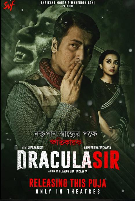 Dracula Sir 2020 Bengali 390MB HDRip Download