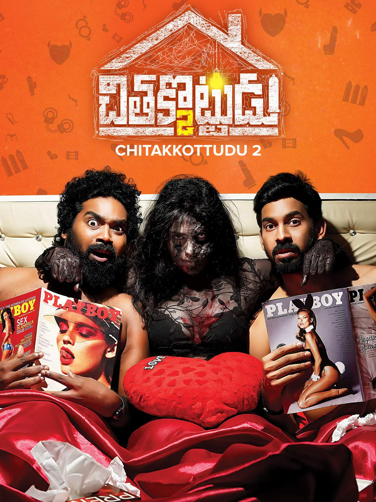 Chithakkotudu 2 (2020) Telugu Movie 480p HDRip 350MB Download