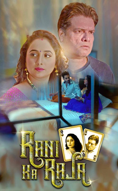 18+ Rani ka Raja 2020 S01 Hindi Kooku App Complete Web Series 720p HDRip 350MB x264 AAC