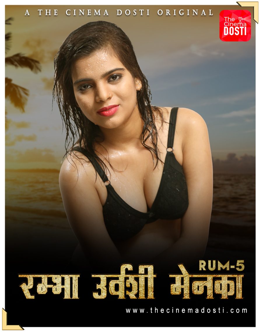 Rum 5 (2020) CinemaDosti Originals Hindi Short Film 720p HDRip Download