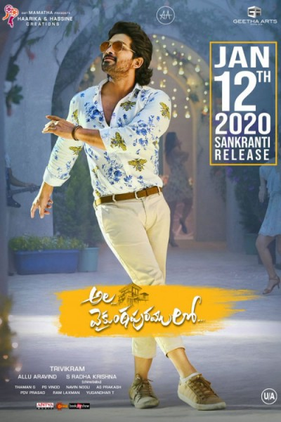 Vaikunthapuram (2020) Tamil Movie 480p HDRip 400MB Watch Online