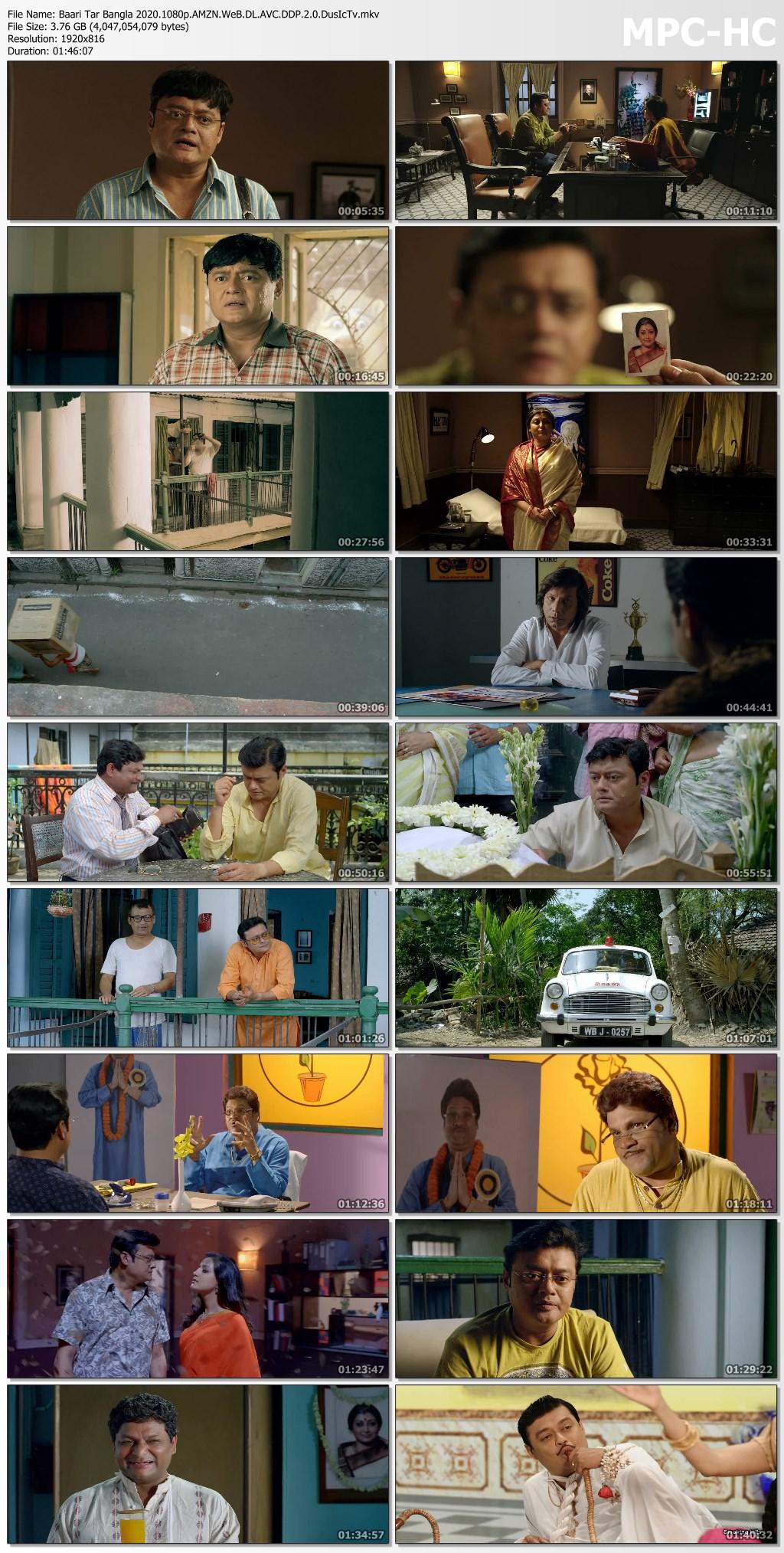 Baari Tar Bangla 2020.1080p.AMZN.WeB.DL.AVC.DDP.2.0.DusIcTv.mkv thumbs