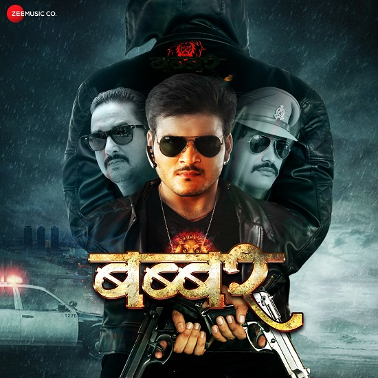 Babbar 2019 Bhojpuri 450MB HDRip Download