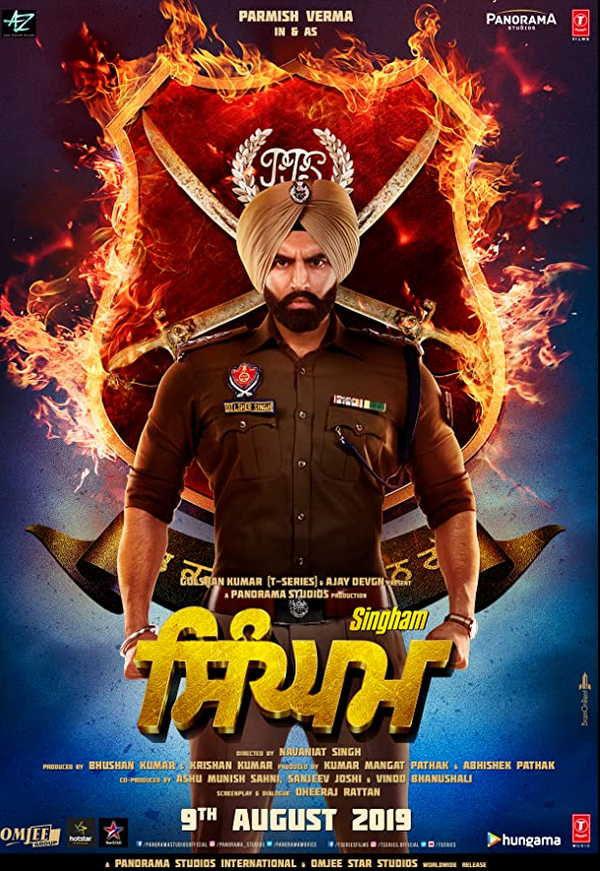 Singham 2019 Hindi 400MB HDTVRip Download