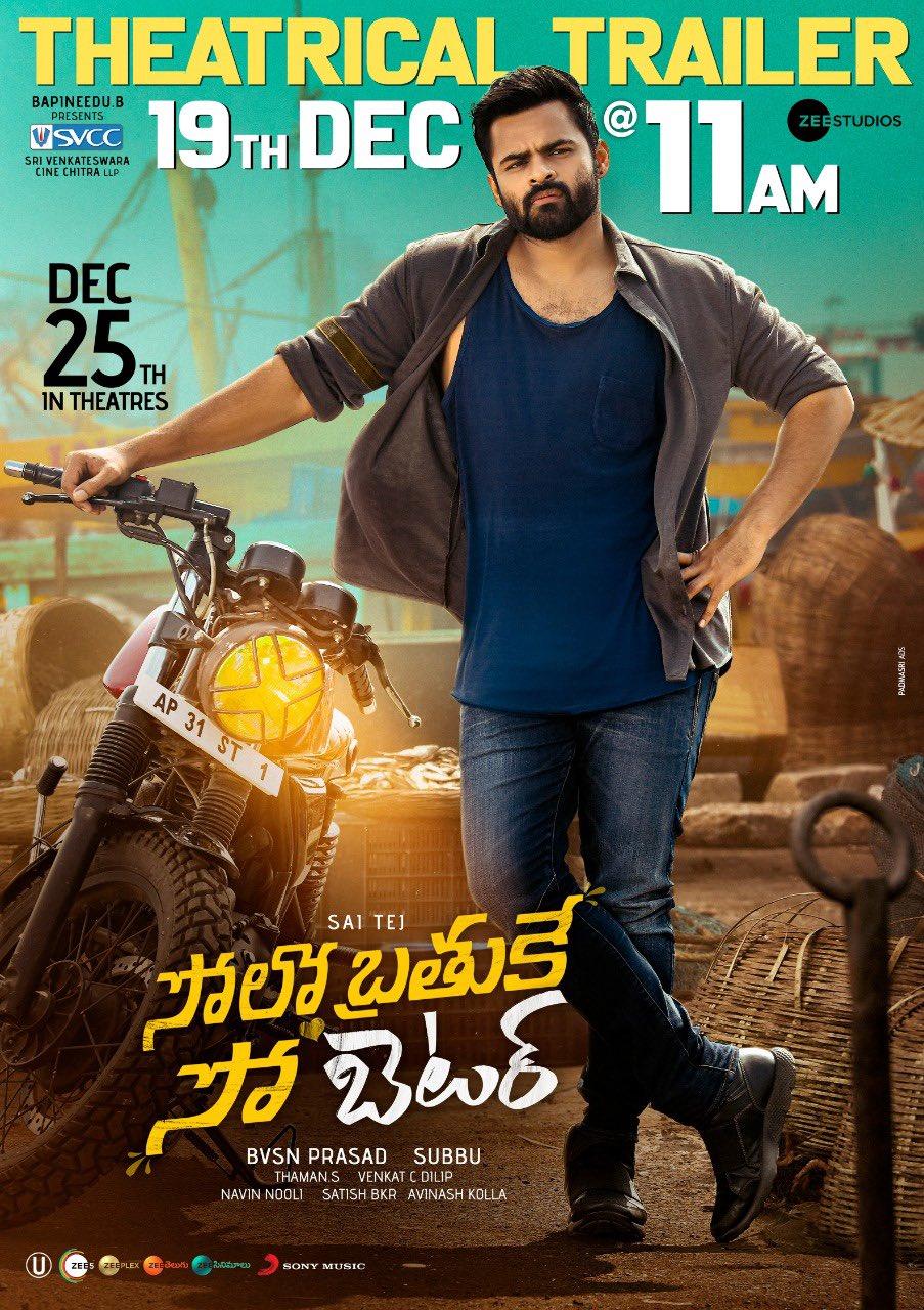 Solo Brathuke So Better 2020 Telugu Official Trailer 1080p HDRip Download