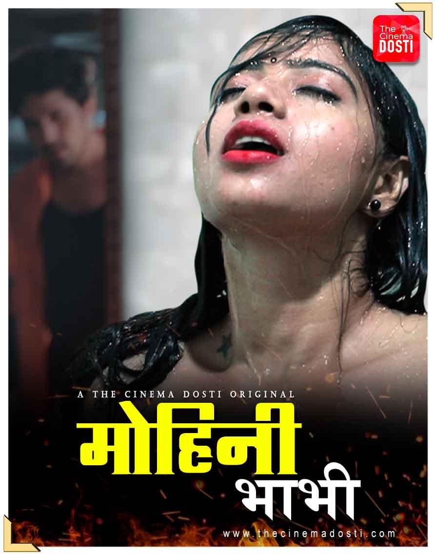 Mohini Bhabhi (2020) CinemaDosti