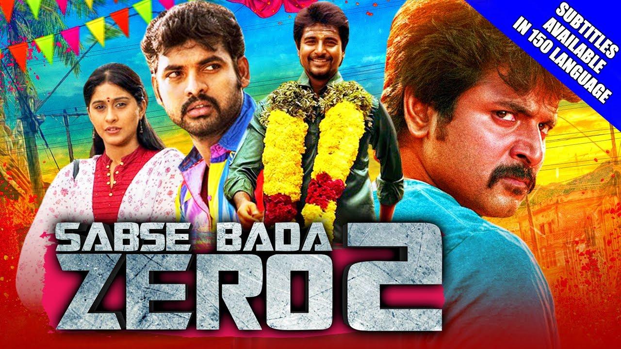 Sabse Bada Zero 2 (Kedi Billa Killadi Ranga) 2020 Hindi Dubbed 390MB HDRip Download