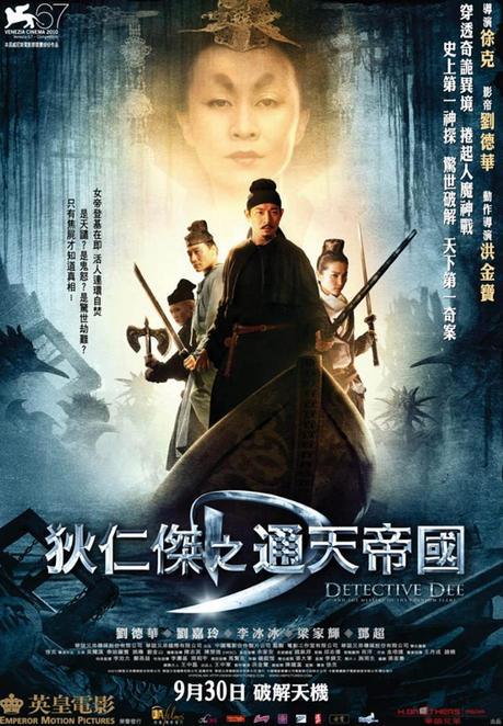 Detective Dee Mystery of the Phantom Flame 2010 Hindi Dual Audio 720p BluRay 1.3GB ESub Download