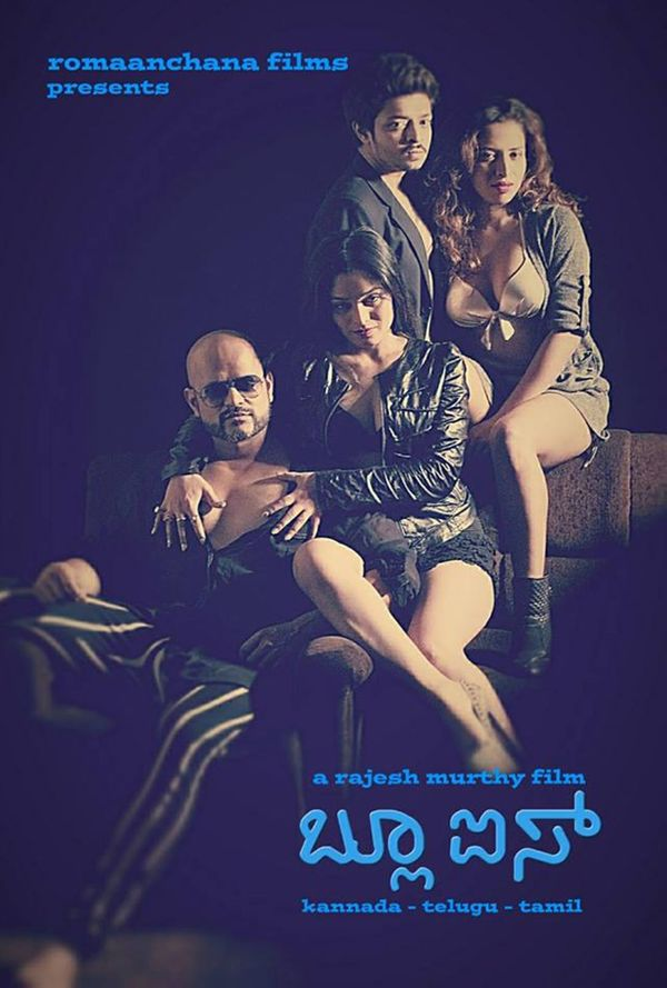 18+ Blue Eyes 2020 Telugu 720p HDRip 700MB Download