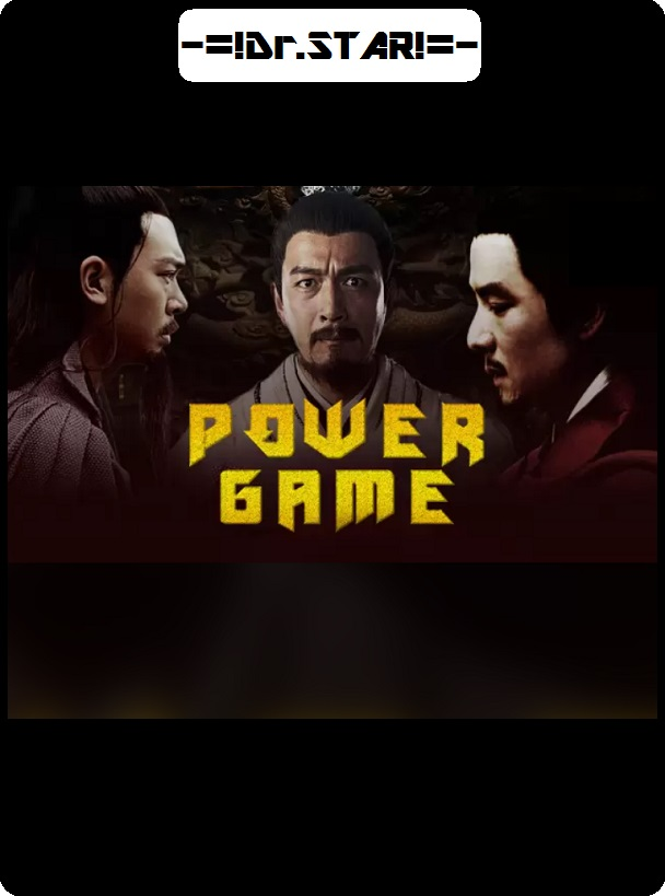 Power Game 2017 Dual Audio Hindi 310MB UNCUT HDRip Download
