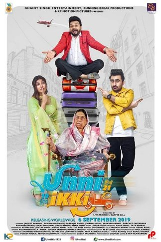 Unni Ikki 2019 Punjabi 380MB AMZN HDRip ESubs Download