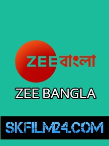Zee Bangla All Serial Download 18 January 2021 Zip