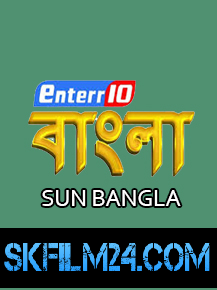 Enterr10 Bangla All Serial Download 18 January 2021 Zip