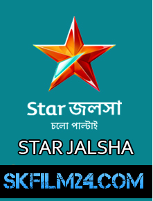 Star Jalsha Bangla All Serial Download 19 January 2021 Zip