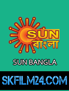 Sun Bangla All Serial Download 18 January 2021 Zip