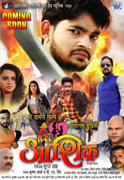 Main Tera Aashiq 2020 Bhojpuri 720p HDRip 970MB Download