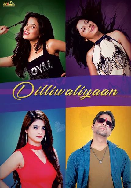 Dilliwaliyaan 2020 Hindi 720p HDRip 650MB Download