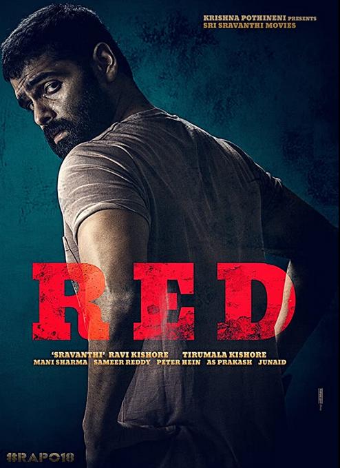Red (2021) Telugu Movie Official Trailer 1080p HDRip ESubs